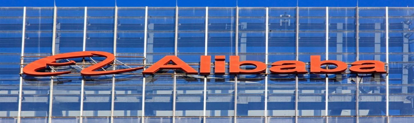 Alibaba orange logo on building